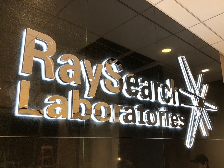 Illuminated Lobby Signs for Ray Search in San Jose, CA